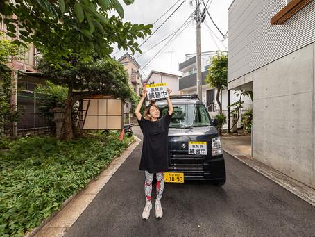 遠藤 麻衣 Mai Endo 2019-09-12