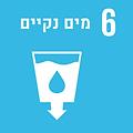 SDGI icons-04.png