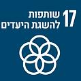 SDGI icons-18.png