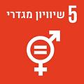 SDGI icons-12.png