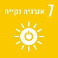 SDGI icons-13.png