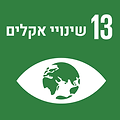 SDGI icons-16.png