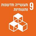 SDGI icons-14.png