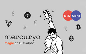 BTC-Alpha has integrated the purchase of cryptocurrency with bank cards