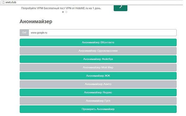 menyat-nash-IP-adres.jpg