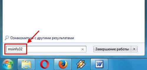 пуск.jpg