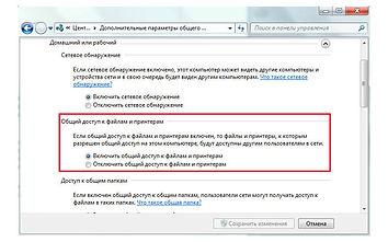kak-ustanovit-printer-na-Windows-3.jpg