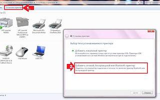 kak-ustanovit-printer-na-Windows-1.jpg