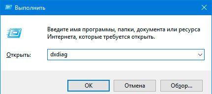 black-screen6.jpg