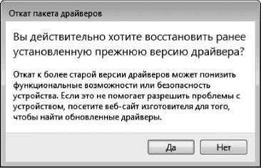 otkat-drivers-2.jpg