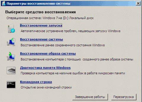 black-screen4.jpg
