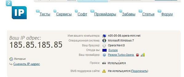 znacheniya-IP-adresa-i-porta.jpg