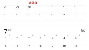 【お知らせ】6-7月サルティンボッカココリバ店の定休日について