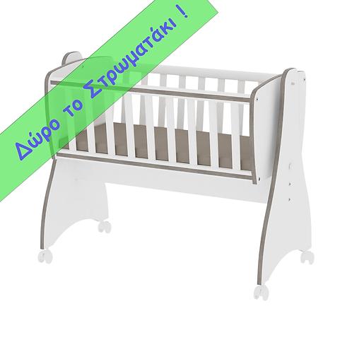 Λίκνο - Κούνια  μωρού Lorelli Bertoni FIRST DREAMS