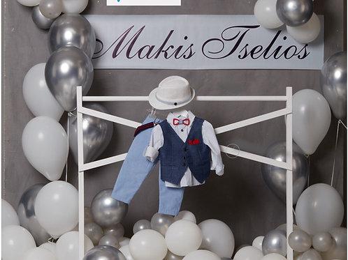Βαπτιστικό Σετ για  Αγόρι Makis Tselios 5052
