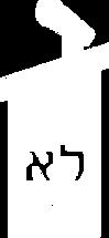 people2018-logo-tranparent.png