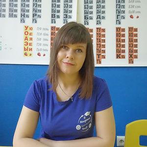 Инструктор ментальной арифметики