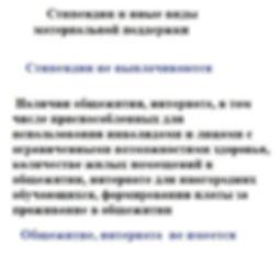vidy_matpodderki_1.jpg