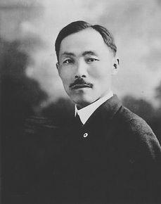 Dosan_Ahn_Chang-ho_in_1920s.jpg