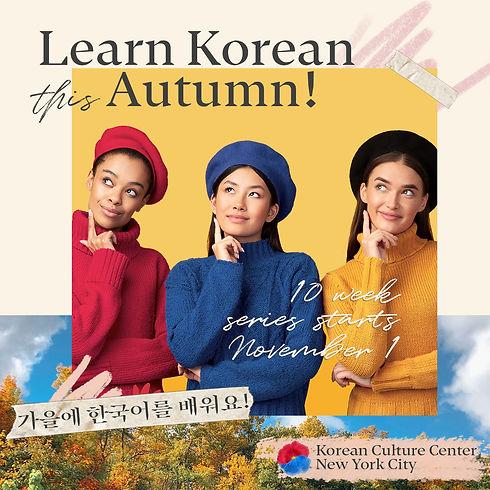 Classes Ad_Autumn2921.jpg