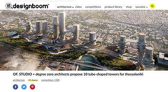 20201210_ArXellence_designboom.JPG