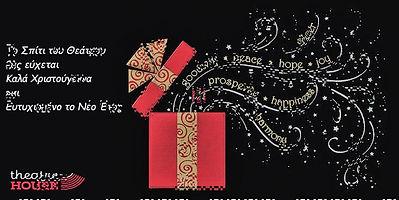ChristmasCard_Theatrehousenetwork.jpg