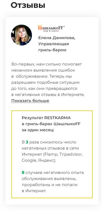 MobOtzyv.png