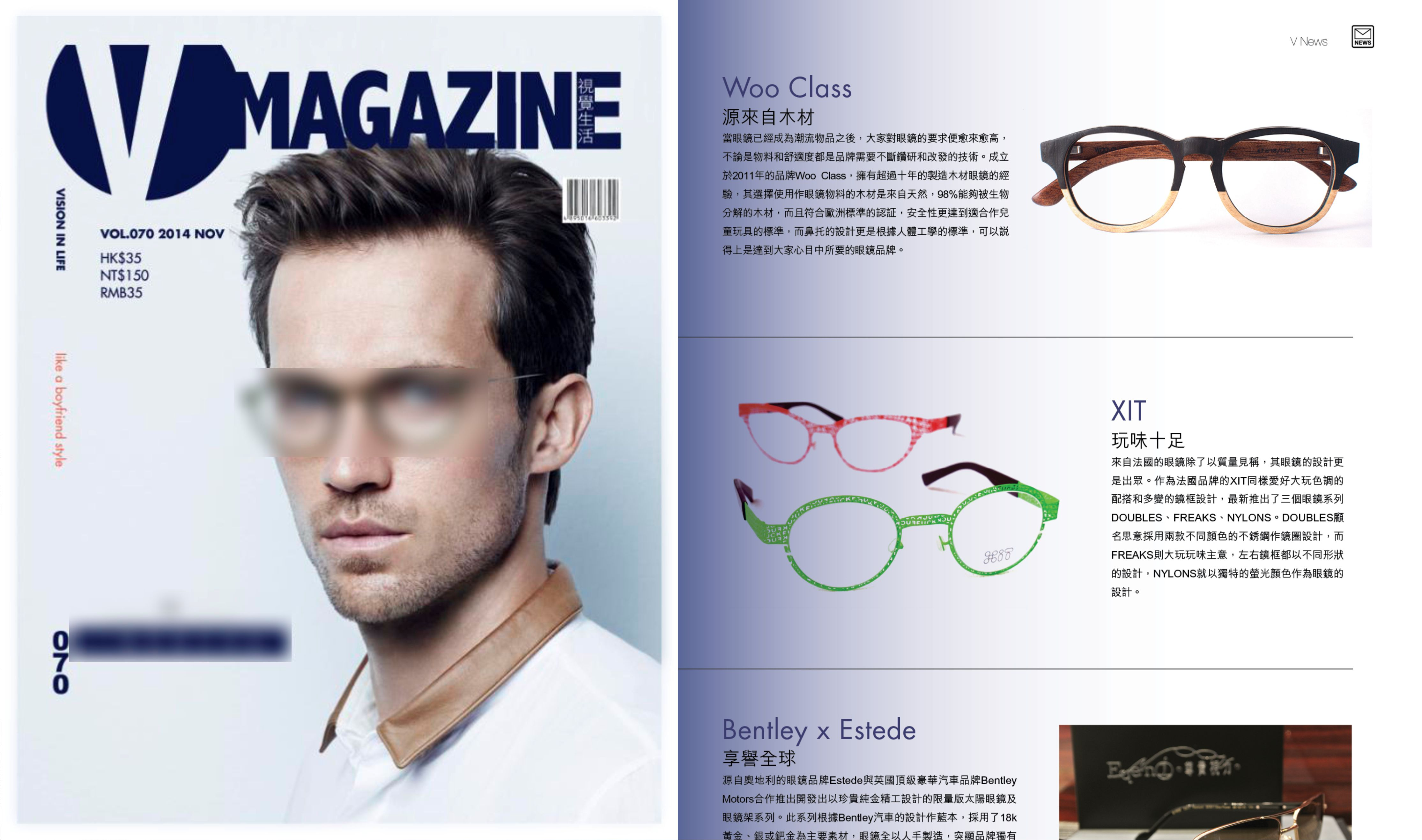 V-Mag. Nov. 2014