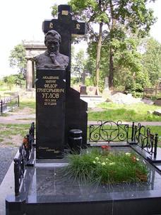 скульптор Александр Алексеевич Мурзин