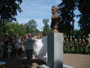 Открытие памятника Петру Петровичу Коновницыну