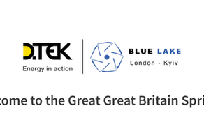 Innovation DTEK & Blue Lake Are Looking For Innovative Solutions In Great Britain!