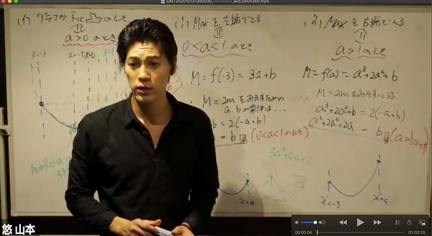 lecture math study8.png