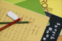 英会話はオンラインの授業…人気の【STUDY8】とは?