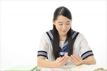 東大生の個別指導は【STUDY8】で!丁寧で分かりやすい指導をご希望の方に