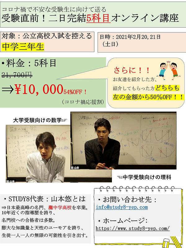 Slide1-8.jpg