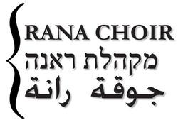 logo_rana_B&Wweb