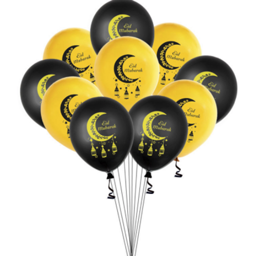 Gold Eid Mubarak Crescent & Lanterns Balloon (Set of Three)