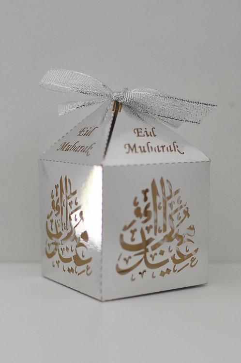 Silver Calligraphy Eid Mubarak Box