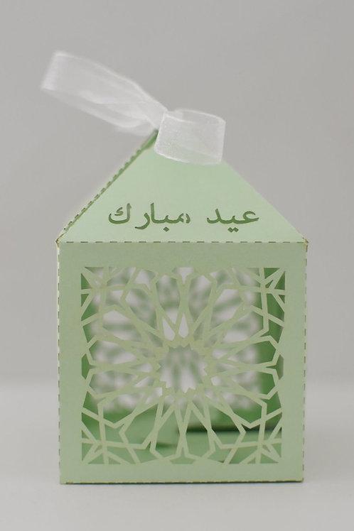 Mint Geometric Eid Mubarak Box