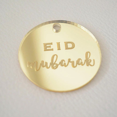 Gold Eid Mubarak Tags (Large)