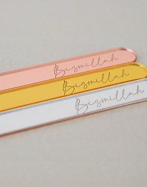Bismillah Dessert Stick