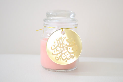 Luxury Eid Mubarak Scented Candle