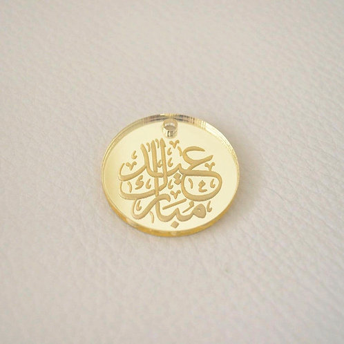 Gold Arabic Eid Mubarak Tags