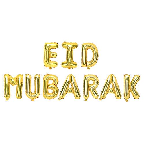 Gold Eid Mubarak Letter Balloons