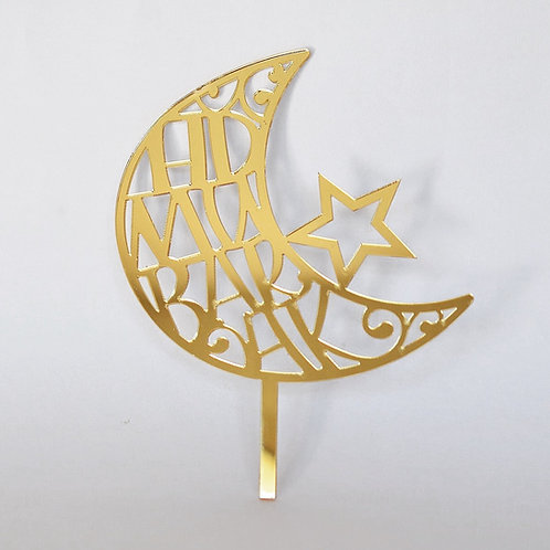 Eid Mubarak Moon & Star Cake Topper