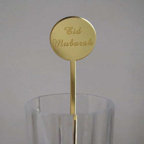 Eid Mubarak Drink Stirrer