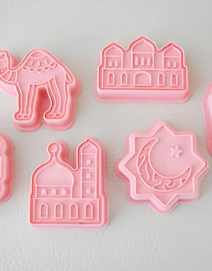 Islamic Cookie Cutter & Stamp Set