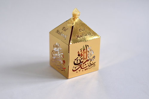 Gold Calligraphy Eid Mubarak Box