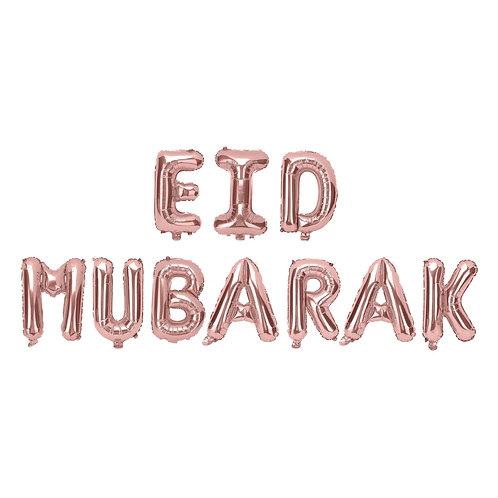 Rose Gold Eid Mubarak Letter Balloons