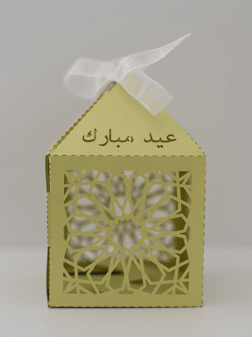 Apple Green Geometric Eid Mubarak Box
